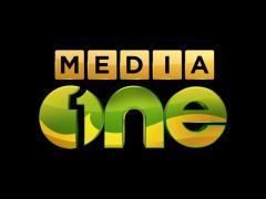 MediaOne Live Stream