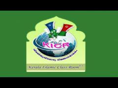Kerala Islamic Class Room Radio live Streaming