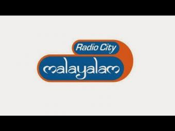 Radio City Malayalam Gold Live Streaming Online