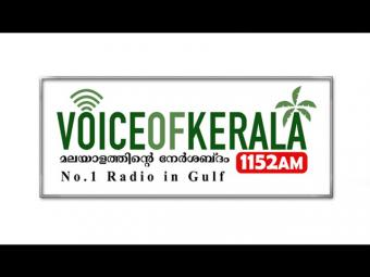 Voice of Kerala 1152 AM Radio Live Streaming Online