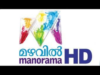 Mazhavil Manorama Hd Malayali Times