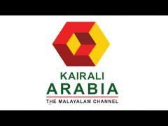 Kairali Arabia