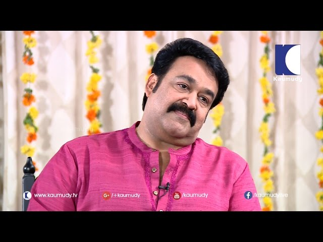 Lalettanoppam : Mohanlal's Onam Special Chat Show by Ansiba Hassan & Swathy Narayanan